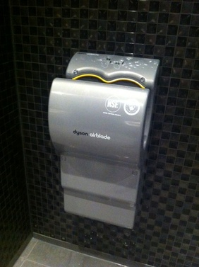 The startlingly noisy Dyson Airblade
